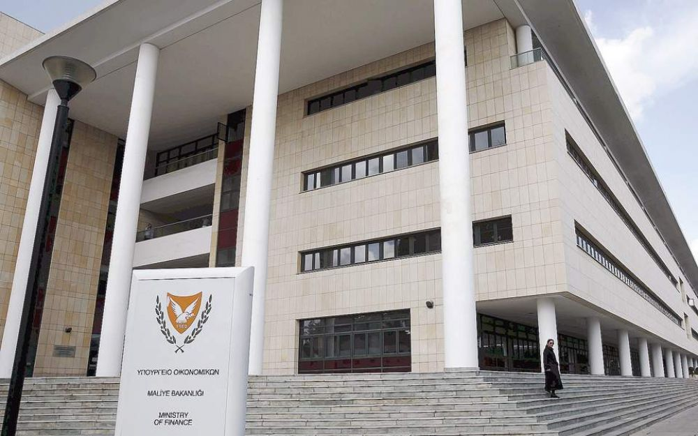 Куда ушли 6 миллиардов от инвестиционной программы - Вестник Кипра