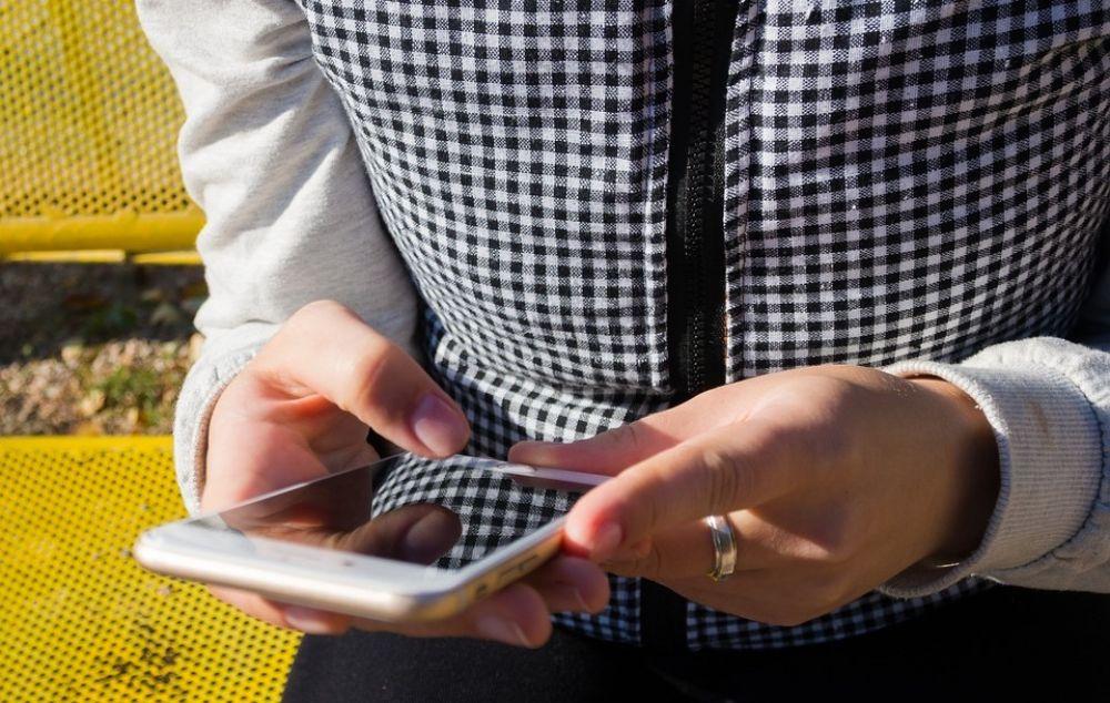 16 млн одобренных смс — Кипр простился с системой 8998 - Вестник Кипра