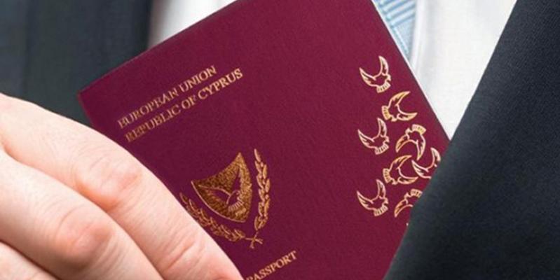 Кипр опять поменял правила для претендентов на золотой паспорт