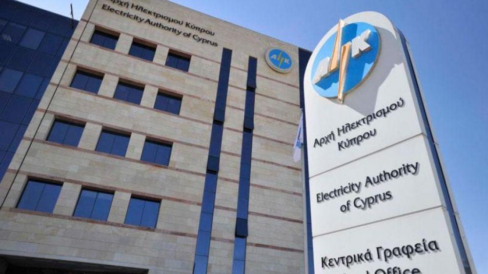Новый скачок цен на электричество - Вестник Кипра