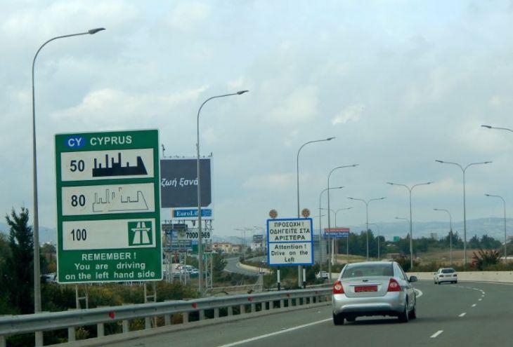 На Кипре началась неделя борьбы с лихачами