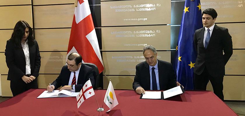 Кипр и Грузия сближают умы | CypLIVE