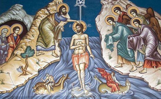 Крещение Господне - Вестник Кипра