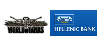 Разработчик World of Tanks выкупает акции Hellenic bank