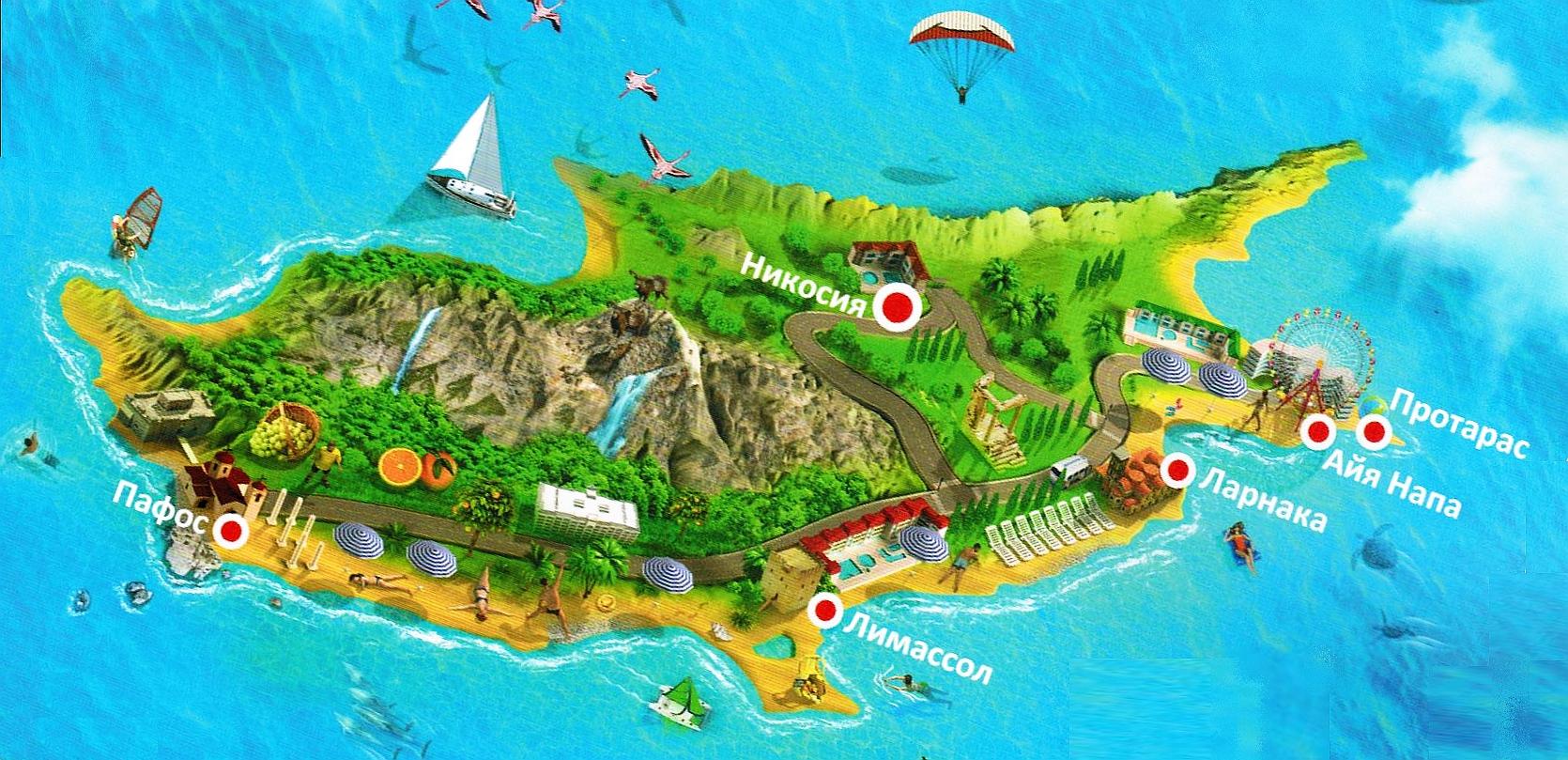 Стоимость путевок на кипрские курорты взлетела почти на 50%