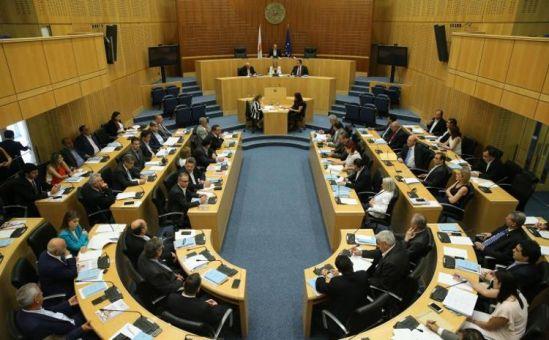 Депутаты проголосовали против реформы госсектора - Вестник Кипра