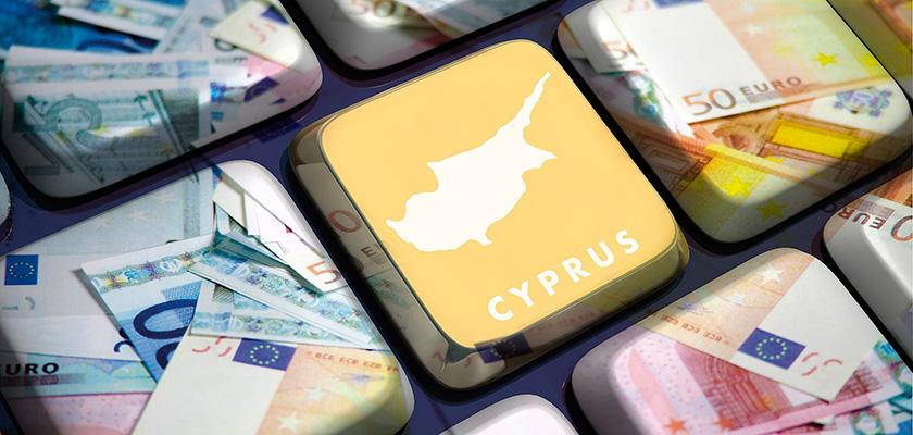 Кипр присоединяется к европейскому регистру банкротов | CypLIVE