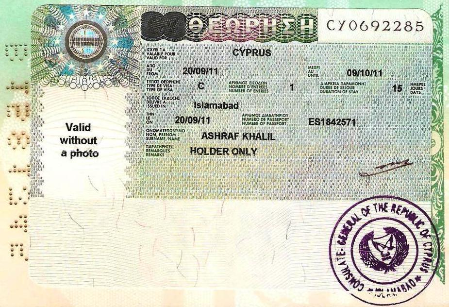 Отмена въездной визы в Казахстан