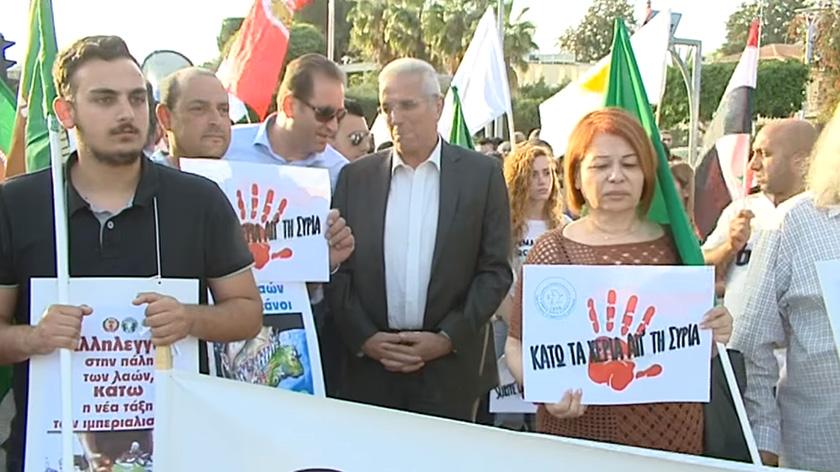 У посольства США на Кипре прошла антивоенная демонстрация | CypLIVE