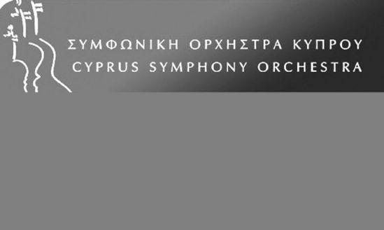 «Героические музыкальные страницы»