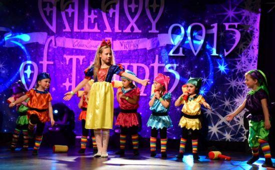 Galaxy of Talents: давайте жить с радостью!
