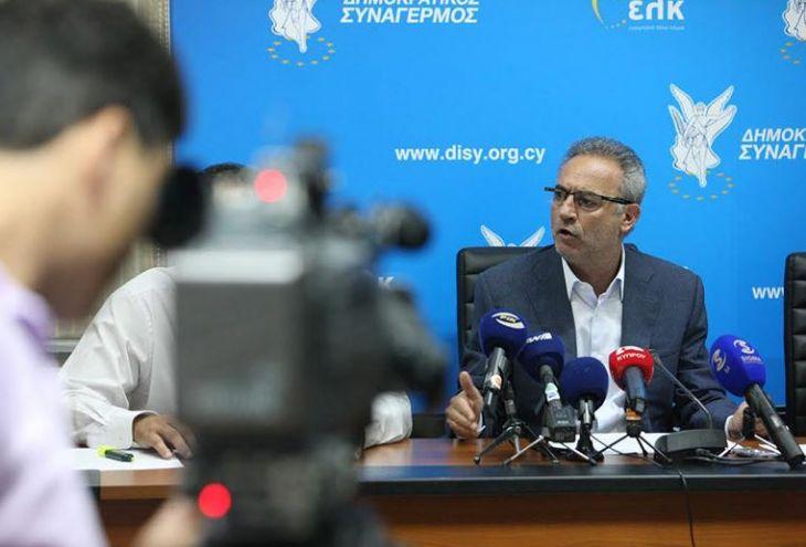 Власти Кипра третируют средний класс