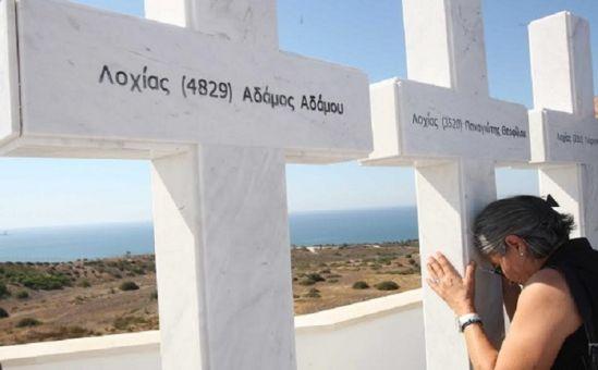 Кипр вспоминает трагедию в Мари - Вестник Кипра