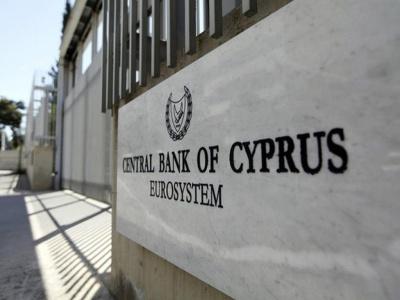 ЦБ Кипра выпустил новое письмо о шелл-компаниях