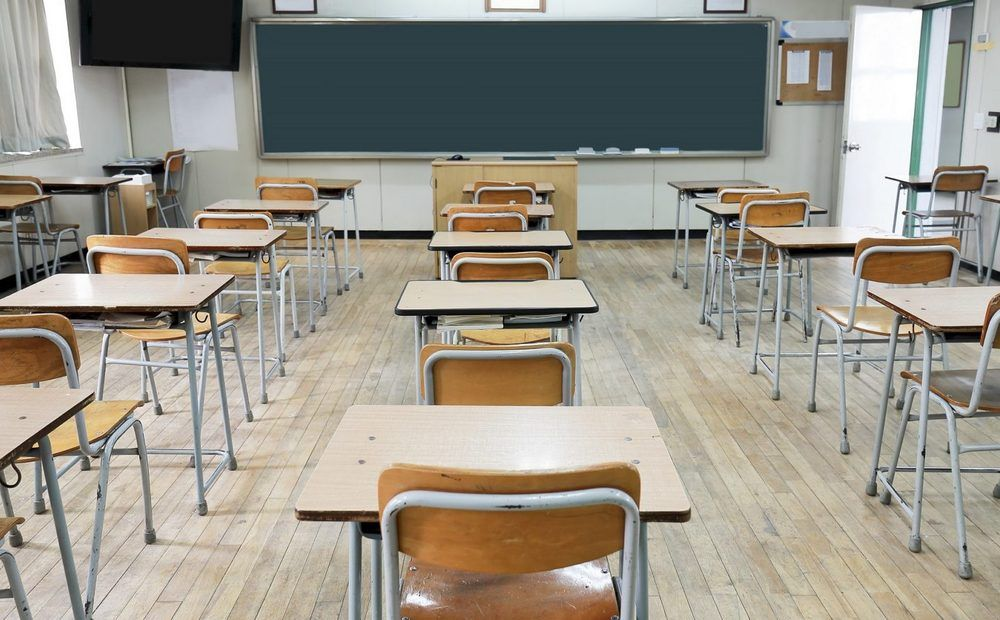 Родители требуют вернуть деньги за образование детей - Вестник Кипра