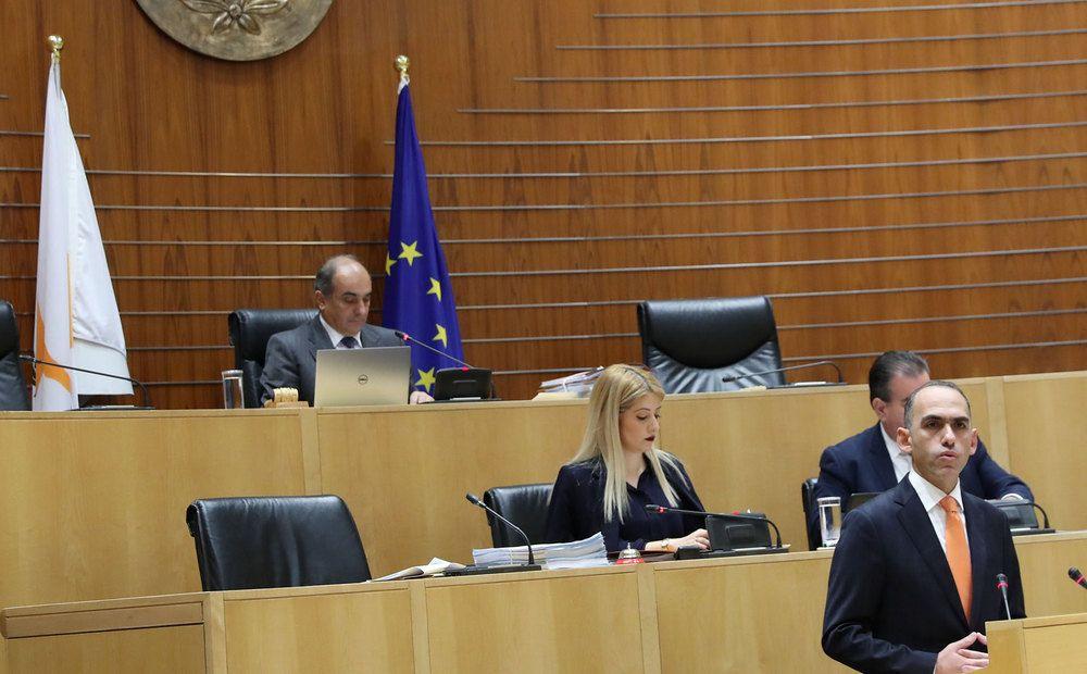 Минфин представил проект бюджета 2019 - Вестник Кипра