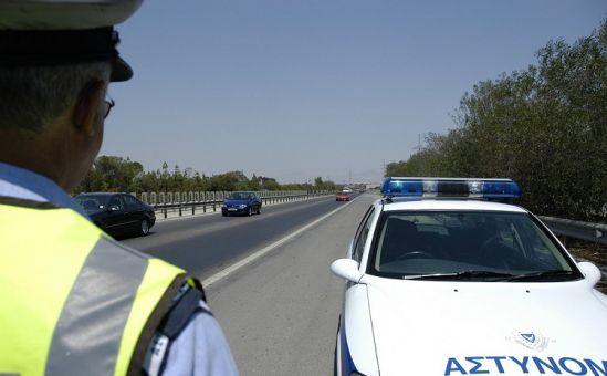 Соблюдайте скоростной режим - Вестник Кипра