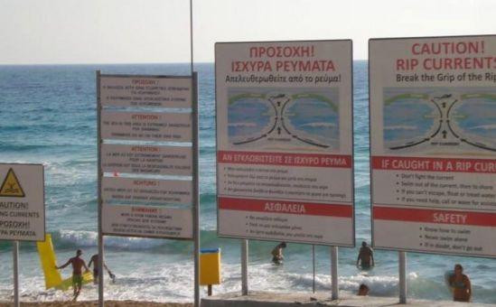 Смертельный пляж в Пафосе - Вестник Кипра