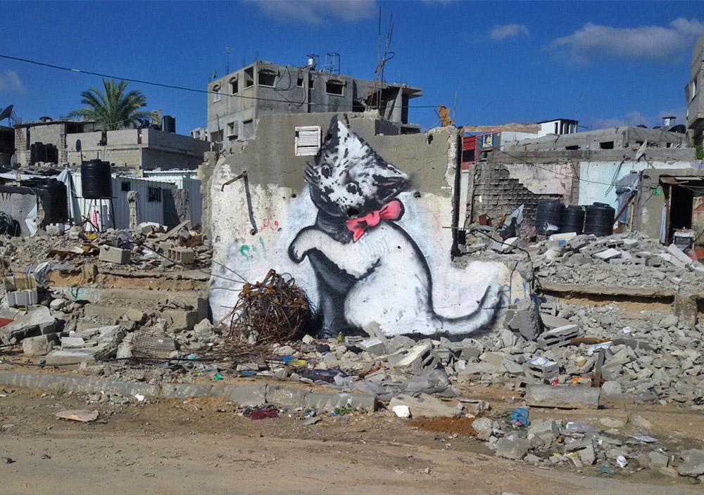 Кипр обеспокоен серьезной эскалацией ситуации в Газе