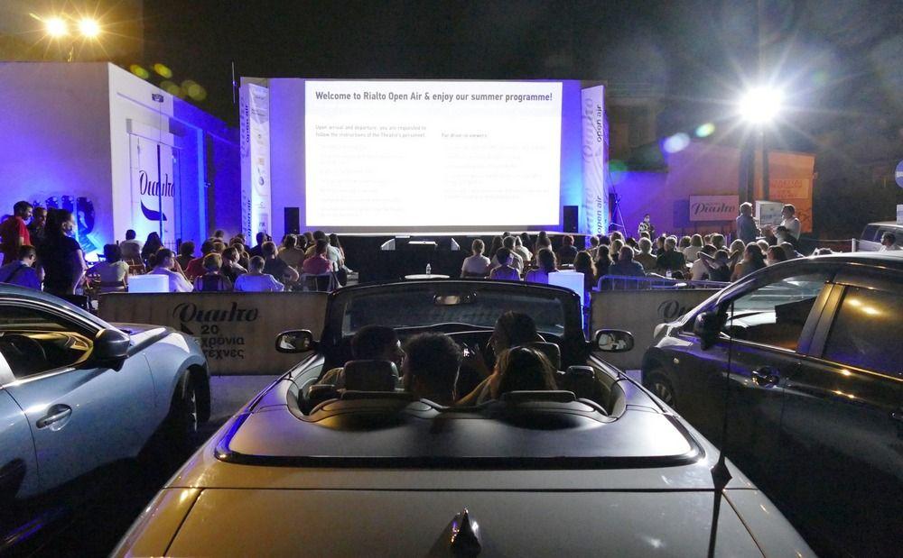 Кино под звездами: лучшие летние кинотеатры - Вестник Кипра