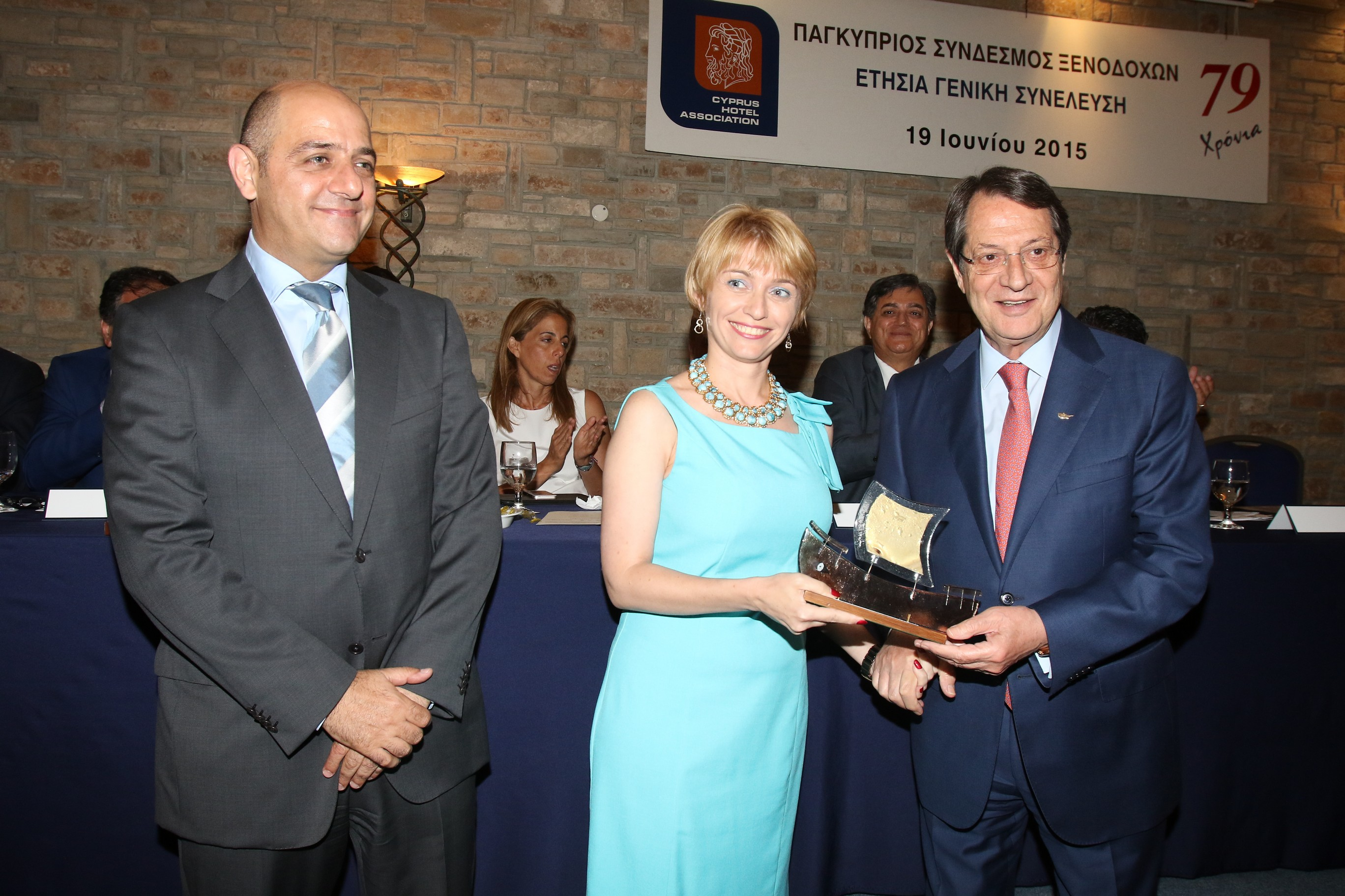 """Вестнику Кипра"" - 23! - Вестник Кипра"