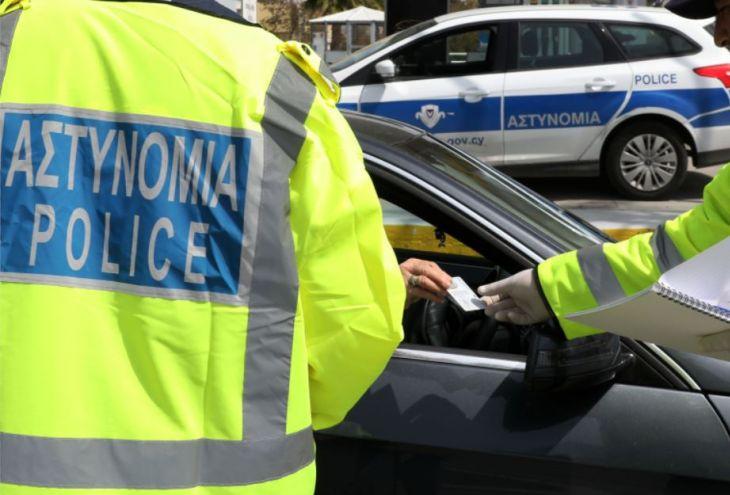Жители Кипра жалуются на поведение полицейских во время комендантского часа