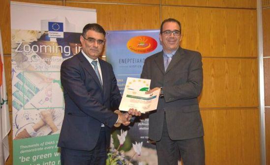 «Зеленые» достижения Hermes Airports - Вестник Кипра