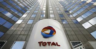 Total может отказаться от поисков нефти и газа у побережья Кипра