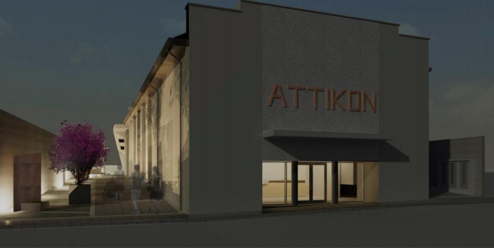 Конгресс-центр на месте кинотеатра - Вестник Кипра