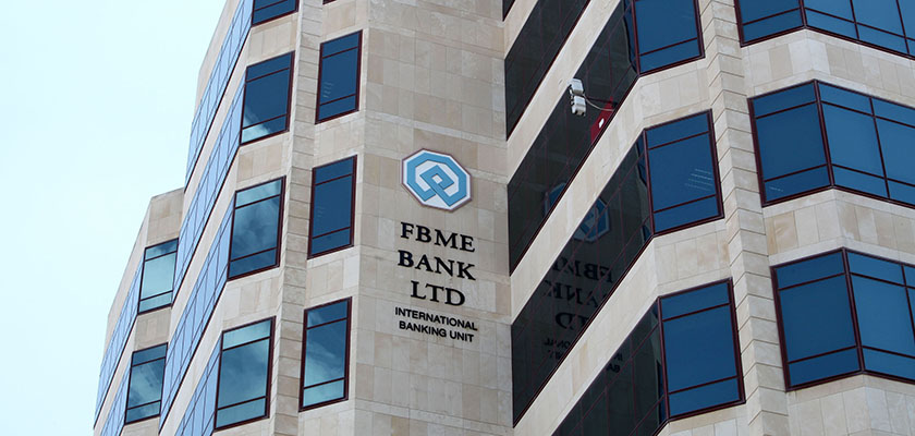 Руководство FBME Bank продолжает судиться с ЦБ Кипра | CypLIVE