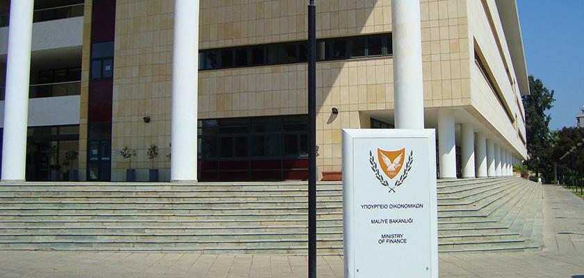 Минфин Кипра готовит программу поддержки заемщиков | CypLIVE