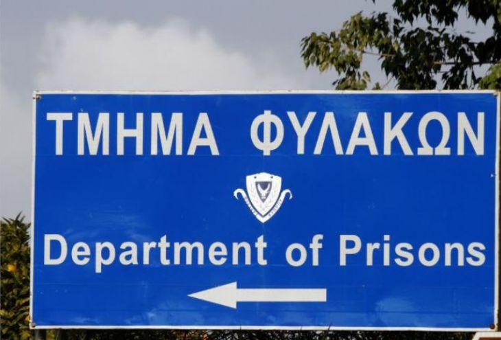 В Центральной тюрьме Никосии скончался 42-летний киприот