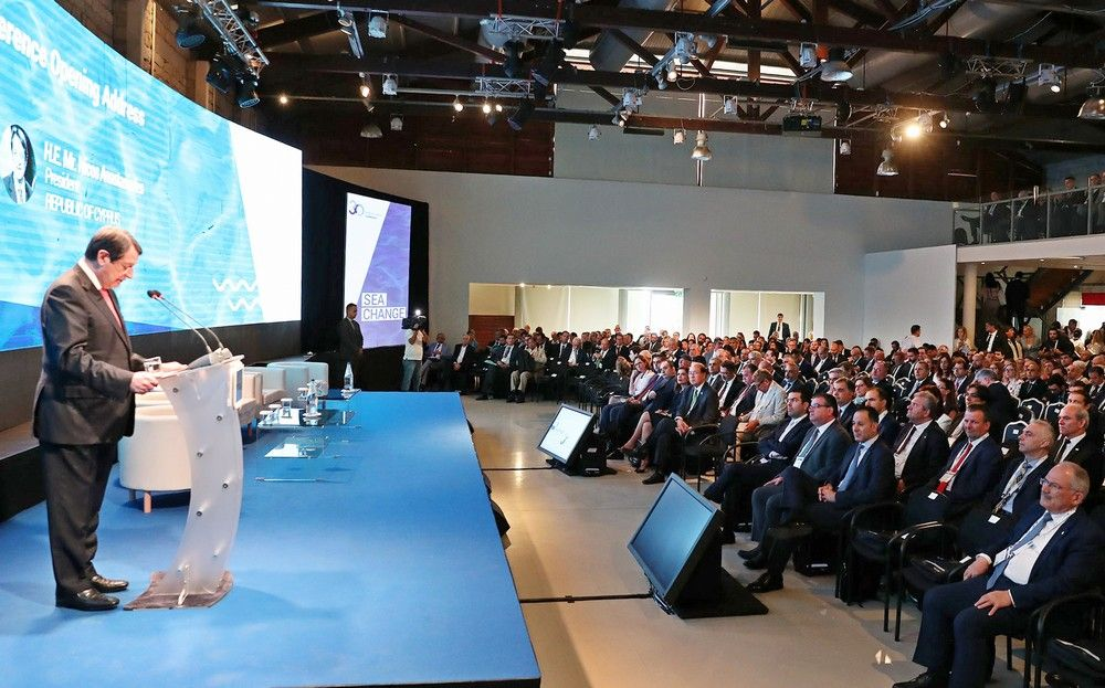 На Кипре проходит конференция Maritime Cyprus 2019 - Вестник Кипра