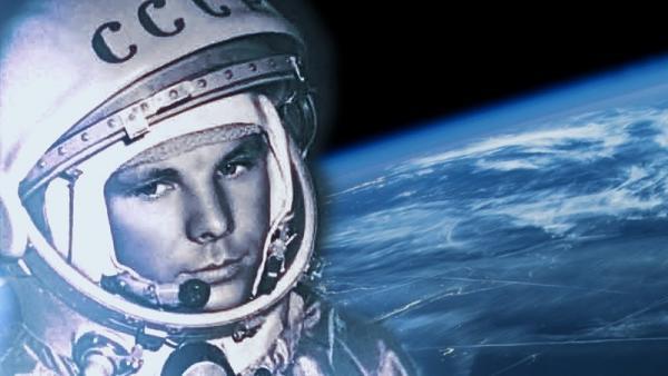 12 апреля  - Международный день полёта человека в космос