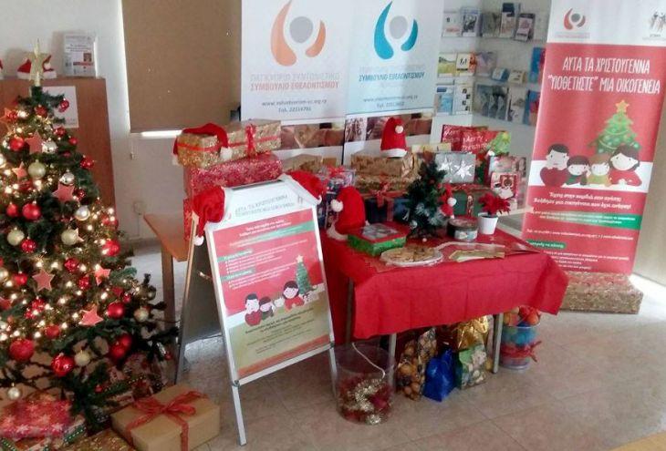 Поможем отпраздновать Рождество малоимущим семьям!