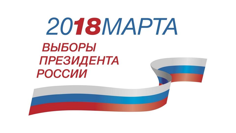 Избирательные участки на Кипре на выборах президента России в 2018 г. - Вестник Кипра