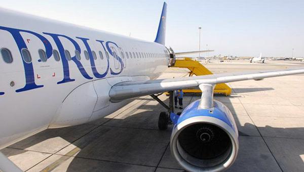 Последний шанс для сотрудников Cyprus Airways