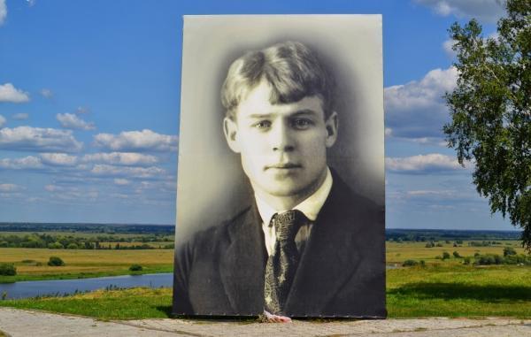 В Никосии открылась выставка, посвященная русскому писателю Сергею Есенину