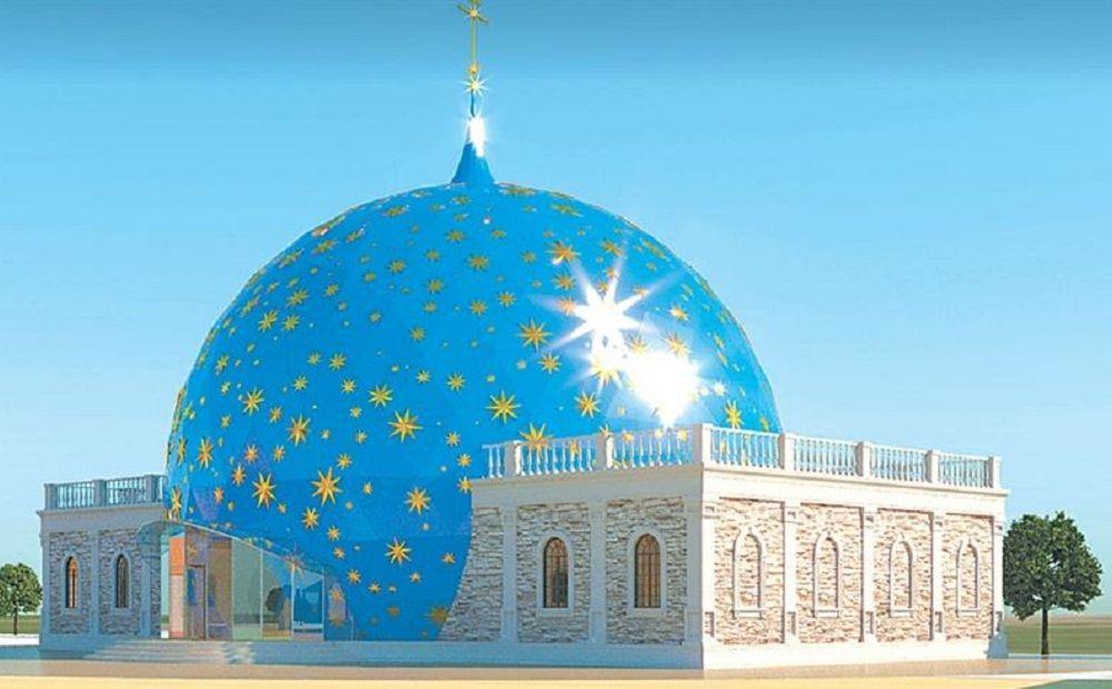 В Эпископи построят планетарий - Вестник Кипра