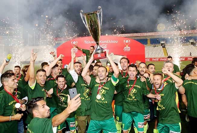 АЕК выиграл Кубок Кипра во второй раз в истории